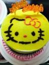 平面造型蛋糕