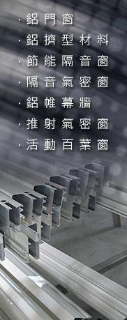 富藝側欄_03.png