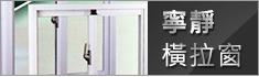 富藝main_14.png