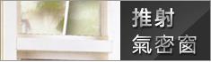 富藝main_09.png