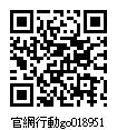 018951_官網行動go.jpg