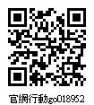 018952_官網行動go.jpg