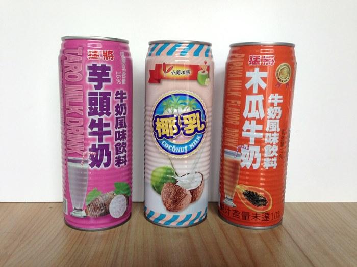 飲料4.jpg