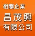 昌易main_14.jpg