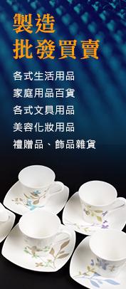 昌易banner_03.jpg