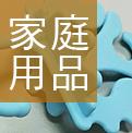 昌易main_10.jpg