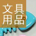 昌易main_03.jpg