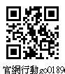 17TNC00096 昌易昇實業有限公司.jpg