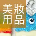 昌易main_09.jpg