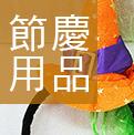昌易main_13.jpg