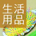 昌易main_05.jpg