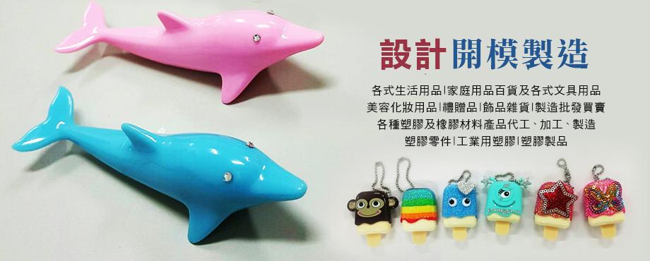 昌易昇實業有限公司