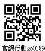 17TNC00097 竣將企業有限公司.jpg