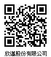 Black QR Code-17HSC00071欣邁股份有限公司.jpg