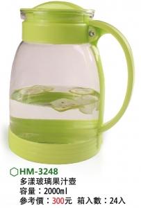 HM-3248