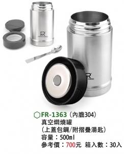 FR-1363