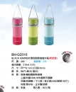 BH-GD310 BLACK HAMMER爵色耐熱玻璃水瓶