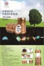 家魔仕HM-6060太陽能LED手電筒&露營燈