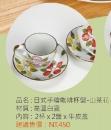 日式手繪咖啡杯盤-山茶花