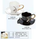 包鑽項鍊咖啡杯盤組-黑白