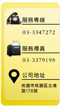 2017-08-30_095900.jpg