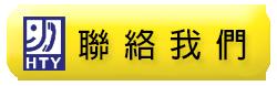 新桃園影音_藍色按鈕4.png