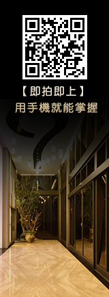 嘉禾玉山main_03.png