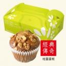 桂圓蛋糕Longan Cupcake