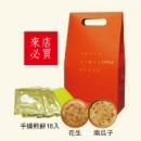 煎餅 18入手提盒Handmade Pancake (18 per box)