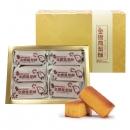 金鑽鳳梨酥6入100% Pineapple Pastry(6 per box)