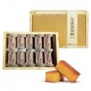 金鑽鳳梨酥10入100% Pineapple Pastry(10 per box)