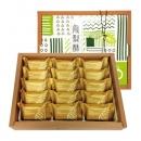 鳳梨酥15入Pineapple Shortcake(15 per box)