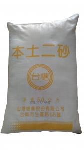 台糖本土二砂50公斤 袋裝
