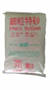 泰發細粒特砂1公斤裝 整袋20包