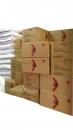 甲上白冰糖(細粒)5斤裝 整箱8包