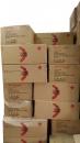 甲上白冰糖(小粒)5斤裝 整箱8包