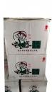 老頭家綠標冬瓜茶磚 整箱30顆
