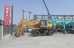 台南挖土機