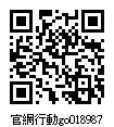 018987_官網行動go.jpg