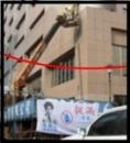 69陳財佑治漏技研 非破壞性工法之大樓玄關
