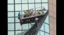 012帷幕牆高空吊籠作業-大樓