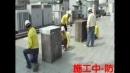 032大樓RF及機台區治漏-滲透結晶工法