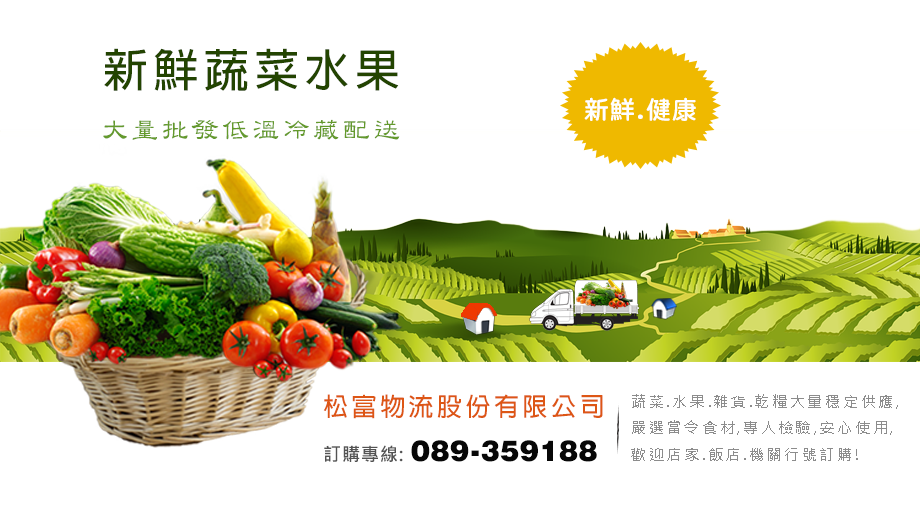 台東龍港餐飲有限公司