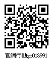 018991_官網行動go.jpg