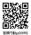 018992_官網行動go.jpg