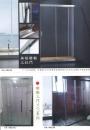 蘆洲做鋁門窗