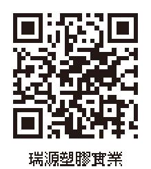 Black QR Code-17TPC00368瑞源塑膠實業有限公司-01.jpg