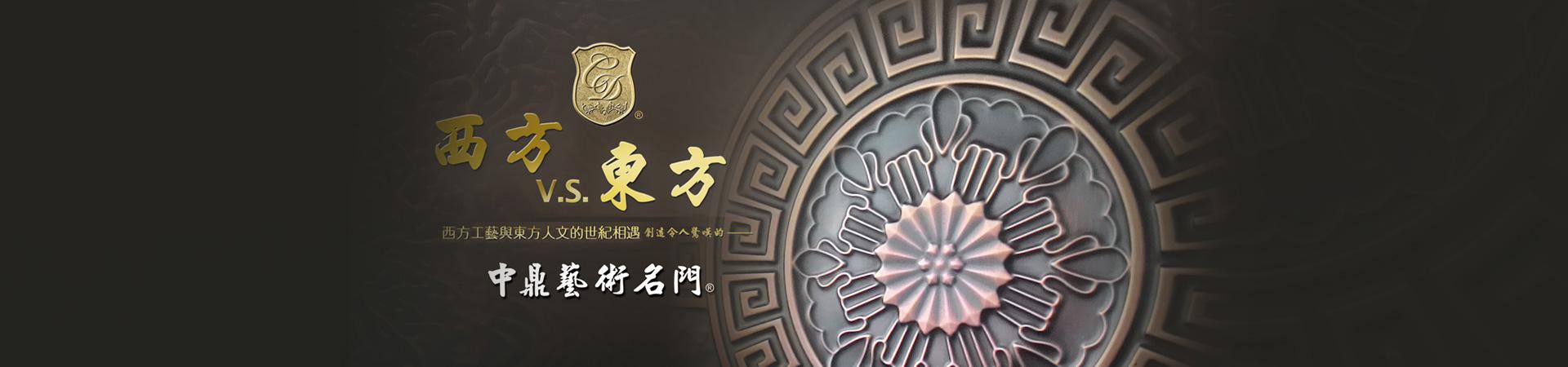 中鼎防火門板橋展示中心