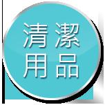 宗泰main_09.png