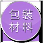 宗泰main_05.png